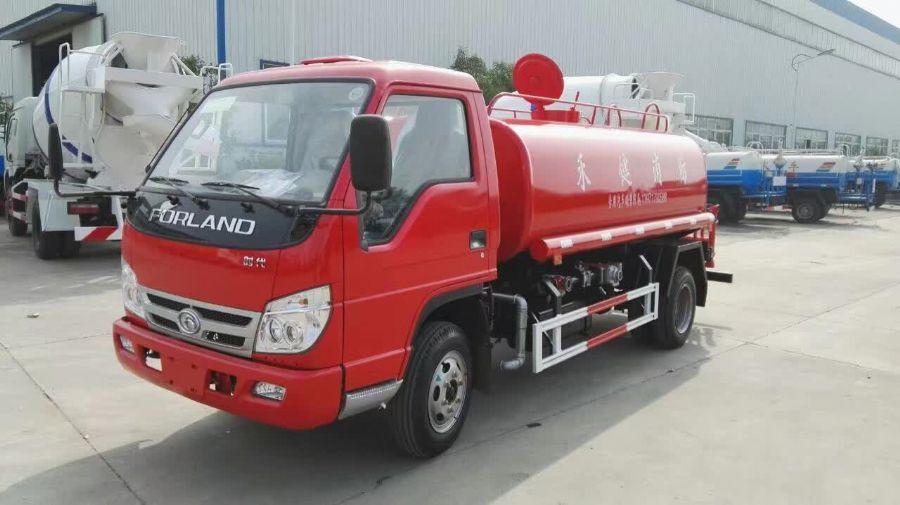 福田5吨消防德赢下载安装