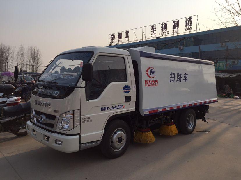 福田小型扫路车(国五)